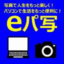 https://epasha.net/wp-content/uploads/2020/02/275a339218ae55d6df44f3c3e9df803a.png