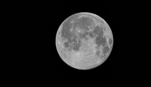 月と光の向き