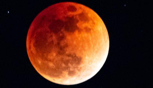 【過去写真】皆既月食