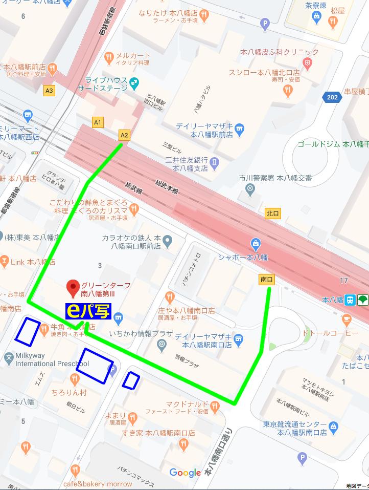 eパ写 本八幡駅前教室 地図