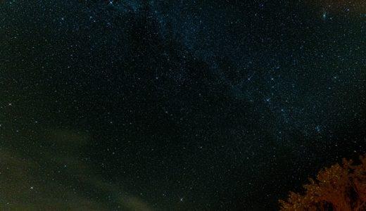 【過去写真】星空