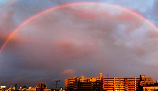 【過去写真】虹