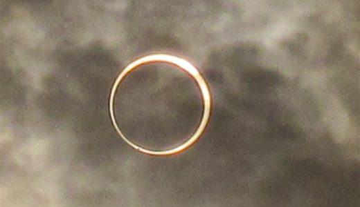 【過去写真】金環日食