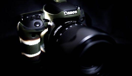 カメラとレンズの選び方入門オンライン講座スタート
